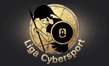 Heyah Logitech Cybersport